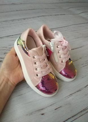 Кроссовки для девочек солнце