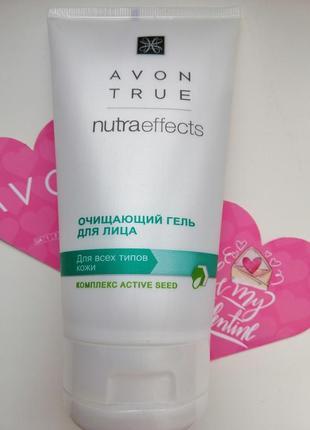 Очищающий гель для лица  avon nutraeffects