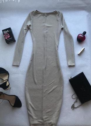 Нюдовое миди платье