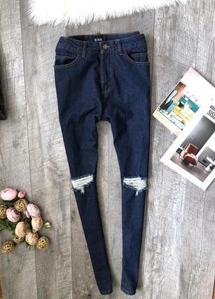 Стильные джинсы коттон 38