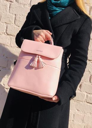 Шикарный рюкзак нежная пудра (доставка в подарок)