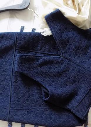 Базовый сарафан, платье премиум-класса
