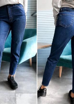 Синие джинсы мом джинсы mom jeans