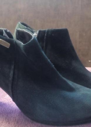 Замшевые ботинки, ботильоны joop