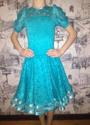 Рейтинговое платье, бейсик