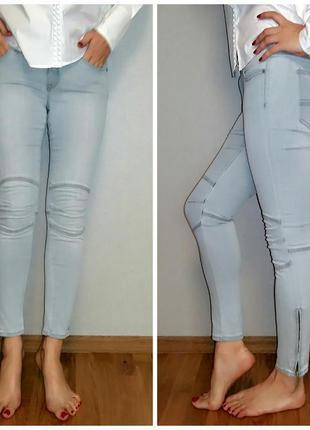 Скинни джинсы jeanswest на 48-50 размер