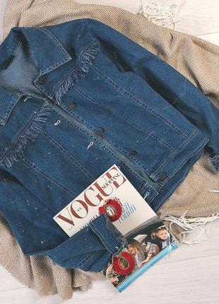 🔥шикарная джинсовка с бахрамой