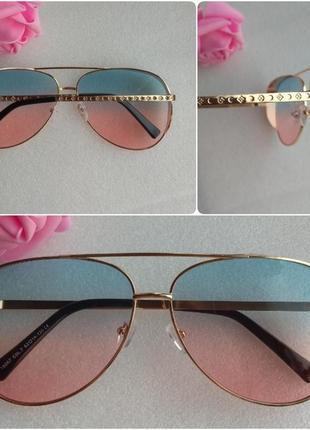 New 2019! новые яркие очки авиаторы, градиент, голубо-розовые