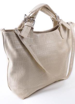 Бежевая  женская большая мягкая сумка шоппер с короткими ручками под рептилию.цвета