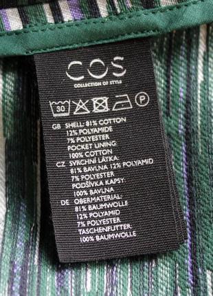 Юбка cos6