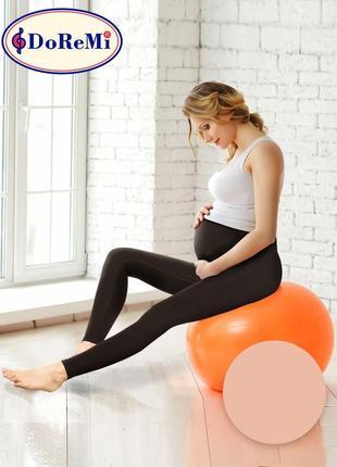 Лосины/легинсы для беременных/для вагітних