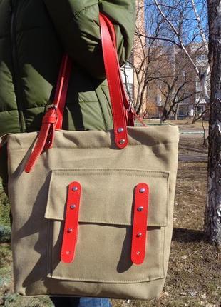 """Женская сумка через плечо с длинными ручками """"suma""""."""