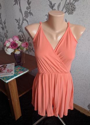 Ромпер *низькі ціни! багато красивого одягу у наявності*