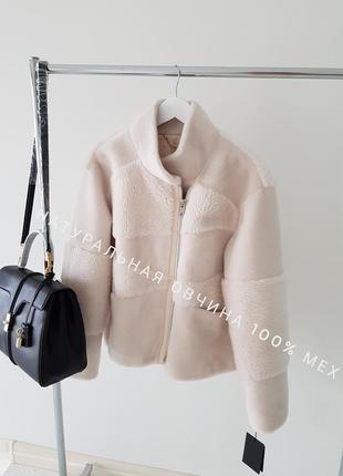 Шубка полушубок шуба меховая куртка натуральная овчина к весне
