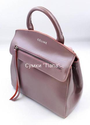 Женский милый кожаный рюкзак пудровый натуральная кожа сумка-рюкзак италия кросс боди