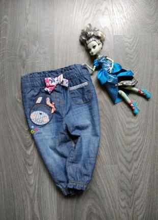 62p next деми джинсы джоггеры штаны