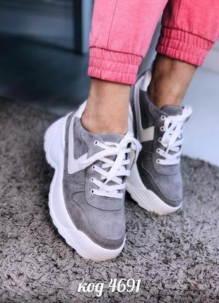 Серые кроссовки на высокой платформе3