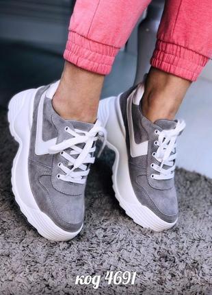 Серые кроссовки на высокой платформе1