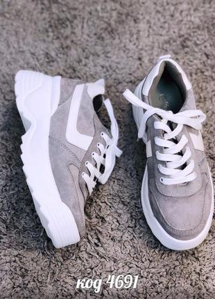 Серые кроссовки на высокой платформе4