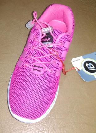 Легкие кроссовки 32 р. bona, бона, спорт, кросівки, кросовки, сетка, летние, девочку