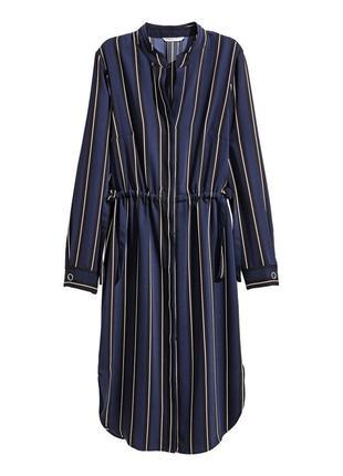Платье h&m синее в полоску, р. 36,   s