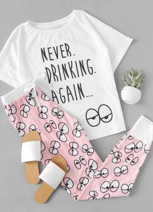 Пижамный комплект штаны и футболка