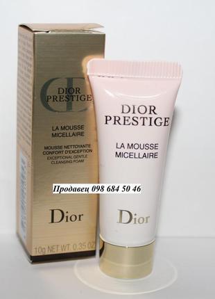 Мицеллярный мусс dior prestige la mousse micellaire