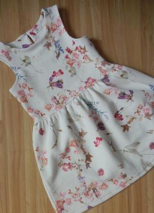 Фирменное нарядное платье next (2018 г) малышке 7 лет состояние нового.