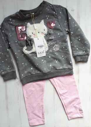 Сборный костюм на девочку двух лет, новый. цена указана за набор.