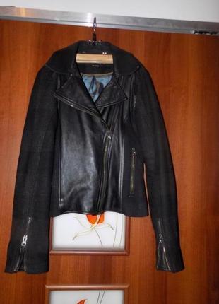Куртка коротка шкіра+шерсть