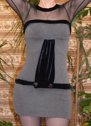 Трикотажне вечірнє плаття s