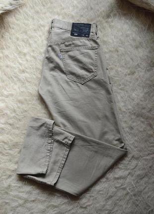Бежевые джинсы w30 l32