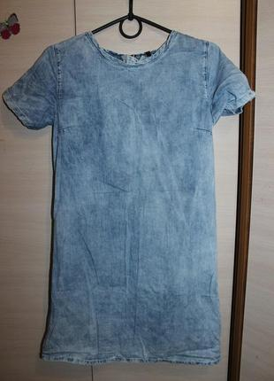 Стильне платья new look
