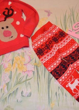 Комплект  лосины и свитер с оленями 4-6 лет