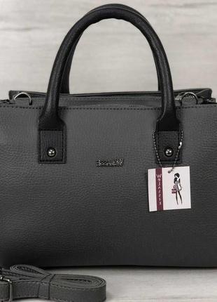 Стильная серая класическая женская сумка 5 цветов