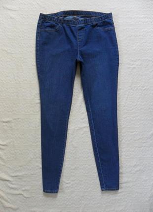 Стильные джинсы джеггинсы скинни c&a, 16 размер.