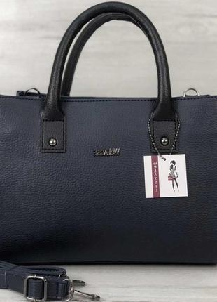 Стильная класическая женская сумка 5 цветов