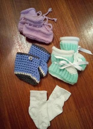 Набор пинеток и носочки