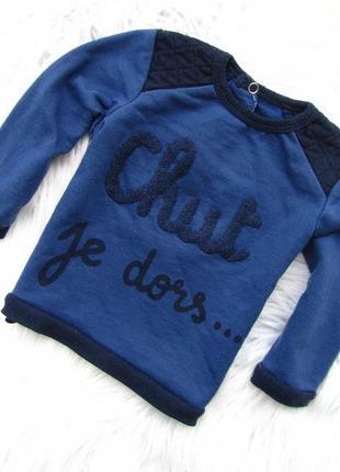 Стильная кофта свитер in extenso