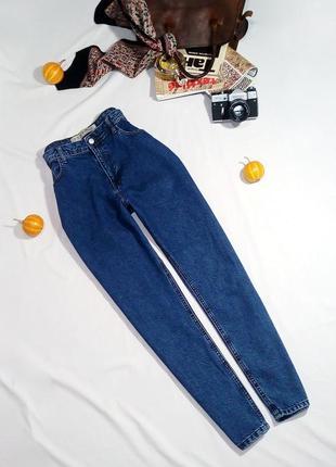 Крутые мам джинсы темно-синего цвета mom jeans denim co 1967683205e38