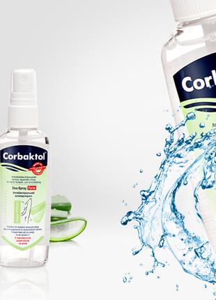 Лучшее средство от пота антиперспирант corbaktol корбактол3 фото