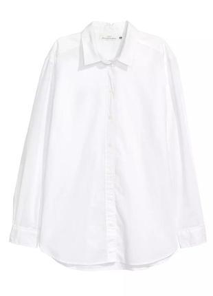 Классическая хлопковая белая рубашка, блуза h&m.