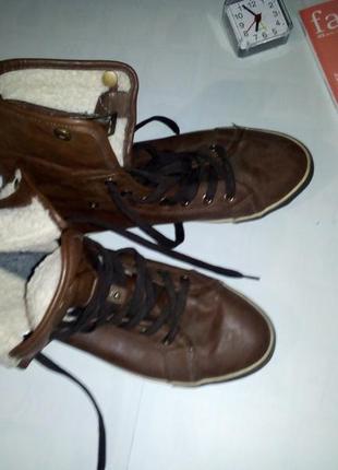 Спортивные кеды-ботинки