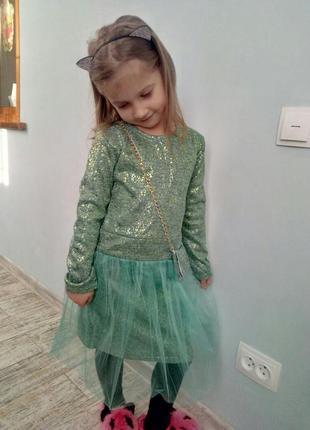 Нежное платье с сумочкой