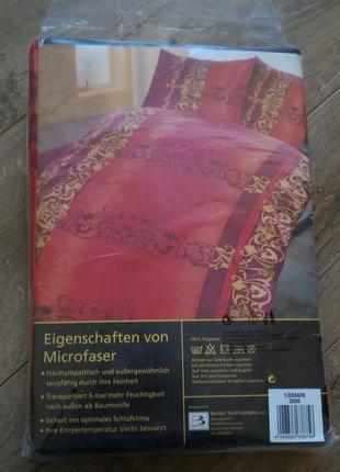 Большой комплект постели.от lidl/германия.200х200