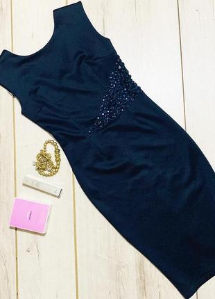 Шикарное платье ax paris синего цвета с камнями