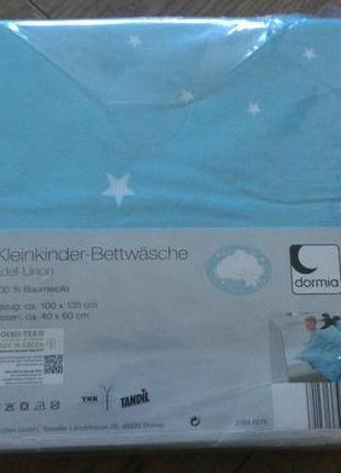 Хлопковая детская постель.в звезды.dormia/германия.100х135