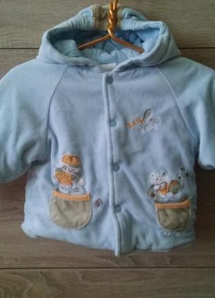 Детская демисезонная голубая курточка