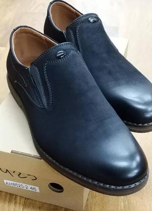 Туфлі - батали