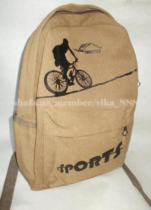 Рюкзак спортивный туристический 0052 фото